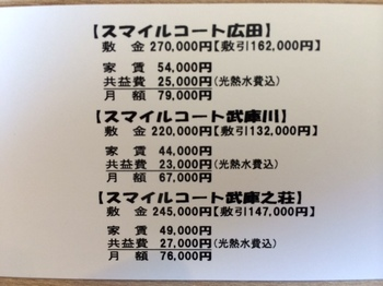 写真 2 (6).JPG