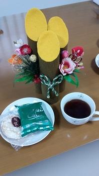 新春喫茶H31 1.jpg