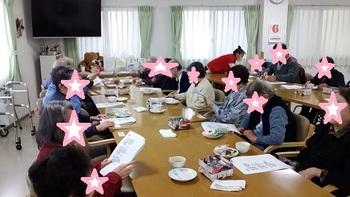 新春喫茶H31 2.jpg