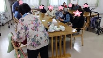 新春喫茶H31 4.jpg